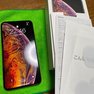 アップル(Apple)の美品 iPhonexs max gold au 64GB(スマートフォン本体)