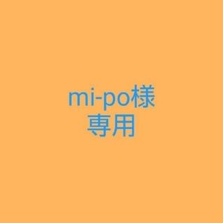 ディズニー(Disney)のmi-po様専用 KIDEA 3点(積み木/ブロック)