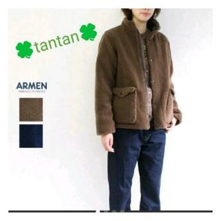 アーメン(ARMEN)のARMEN アーメン ボアフリースハイネックジャケット アウター コート(ブルゾン)