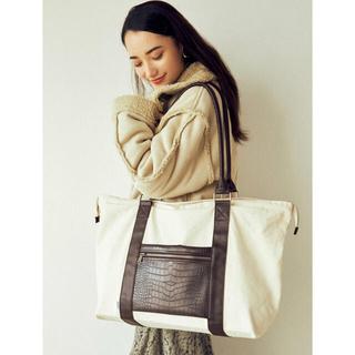 ムルーア(MURUA)の【新品未使用】2021 MURUA ムルーア 福袋 Happy Bag バッグ(トートバッグ)