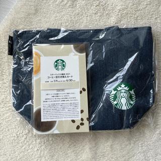 スターバックスコーヒー(Starbucks Coffee)のスターバックス福袋2021 コーヒー豆引き換えカード&保冷ミニトートバッグ(フード/ドリンク券)