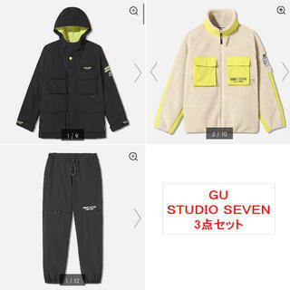 GU - GU SUTUDIO SEVEN 3点セット ジャケット パンツ M