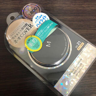 ミシャ(MISSHA)のミシャM クッション ファンデーション ネオカバー no21 明るい肌色(ファンデーション)
