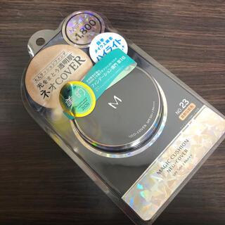 ミシャ(MISSHA)のミシャM クッション ファンデーション ネオカバー no23 自然な肌色(ファンデーション)