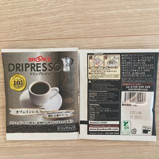 ブルックス(Brooks)のブルックス BROOKS カフェインレスコーヒー 10袋(コーヒー)