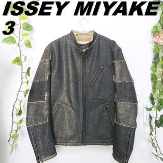 イッセイミヤケ(ISSEY MIYAKE)のゴールドラメ★ボア★ライダースジャケット【ISSEY MIYAKE】レディース3(その他)