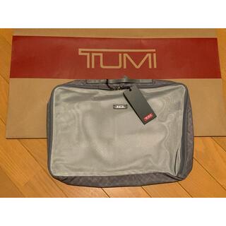 トゥミ(TUMI)の【新品】TUMI パッキングケース(旅行用品)