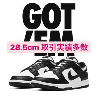 ナイキ(NIKE)のdunk Nike sb ダンク 黒 black(スニーカー)