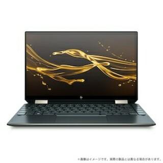 ヒューレットパッカード(HP)のHP 13.3型ノートパソコン 新品(ノートPC)
