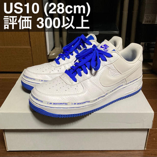 ナイキ(NIKE)のnike uninterrupted air force 1 Low '07 (スニーカー)