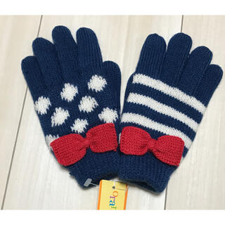 オレンジボンボン(Orange bonbon)の手袋 子供 s 未使用 (手袋)