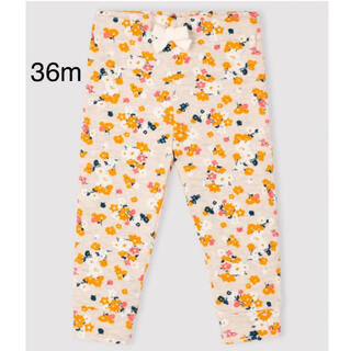 プチバトー(PETIT BATEAU)のプチバトー  花柄プリントチュビックパンツ(パンツ/スパッツ)