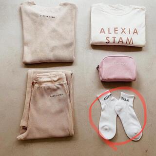 アリシアスタン(ALEXIA STAM)のalexiastam 靴下(ソックス)