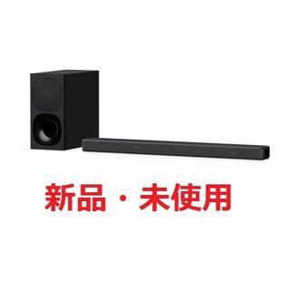 SONY - 【新品・未使用・送料本州無料】SONY HT-G700 サウンドバー