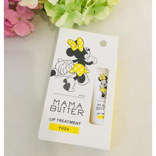 ママバター(MAMA BUTTER)の新品未使用♡ママバター リップトリートメント ユズ♡ミニーデザイン(リップケア/リップクリーム)
