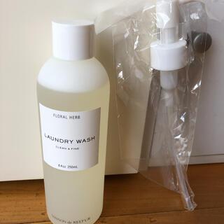 メゾンドフルール(Maison de FLEUR)のメゾンドフルール ランドリーウォッシュ スプレー付き(洗剤/柔軟剤)