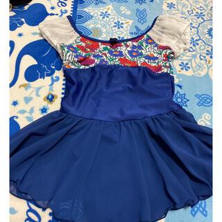 チャコット(CHACOTT)の新品チャコットスカート付きレオタード130リバティ生地 バレエ(その他)