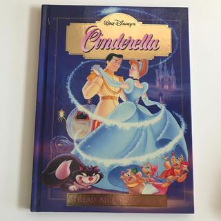ディズニー(Disney)の洋書・シンデレラ・A4サイズ(洋書)