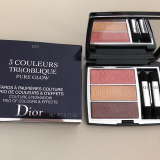 ディオール(Dior)のディオール  ピュアグロウ 643 トリオ ブリックパレット アイシャドウ(アイシャドウ)