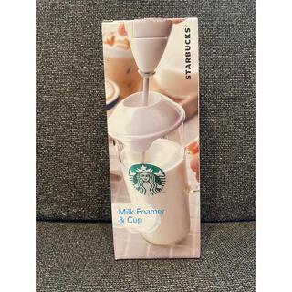 スターバックスコーヒー(Starbucks Coffee)の☆STARBUCKS ミルクフォーマー&カップ☆新品・未使用(調理道具/製菓道具)