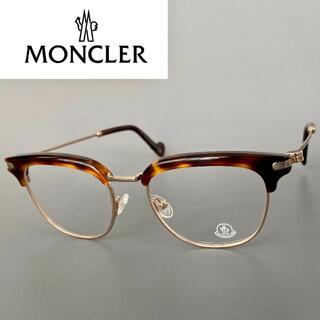 MONCLER - MONCLER モンクレール べっ甲 ハーフ メガネ ボストン 眼鏡 ブラウン