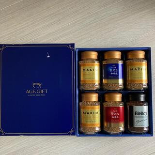 エイージーエフ(AGF)の【AGF】インスタントコーヒーギフトセット2箱(コーヒー)