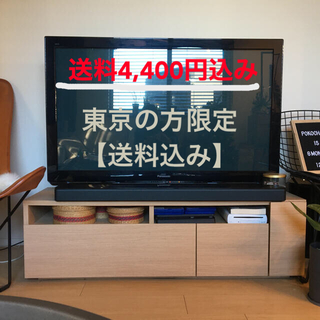 オオツカカグ(大塚家具)の【送料込※東京の方】テレビボード(リビング収納)
