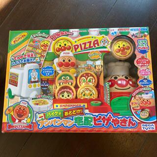 セガ(SEGA)のアンパンマン 宅配ピザ屋さん(知育玩具)