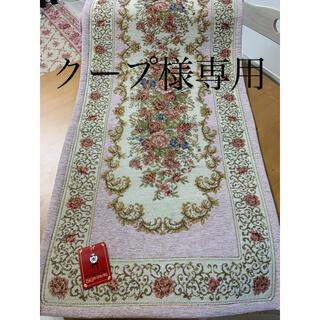 ゴブラン織り シェニール キッチンマット 薔薇ローズロココ 姫系❤️ピンク色①(キッチンマット)