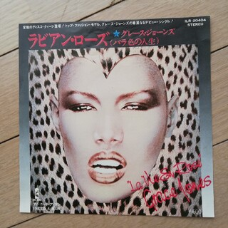 ラビアンローズ グレースショーンズ EPレコード(クラブ/ダンス)
