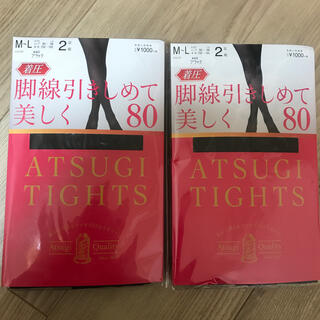 アツギ(Atsugi)のATSUGI タイツ★80デニール★ブラック 2足組×2(タイツ/ストッキング)
