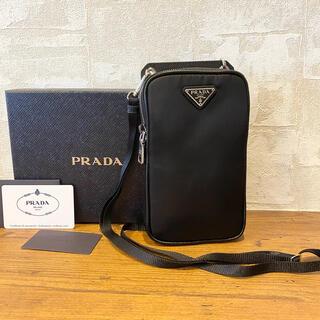 プラダ(PRADA)の100%本物 新品 PRADA ナイロン スマホケース プラダ (ショルダーバッグ)