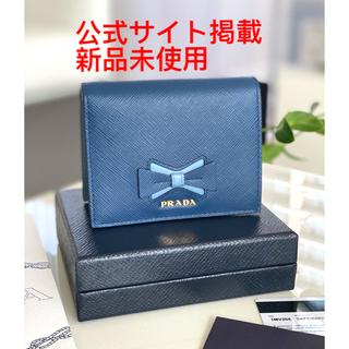 プラダ(PRADA)のプラダ PRADA サフィアノ 新品未使用 財布(財布)