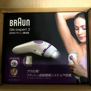 ブラウン(BRAUN)のブラウン BRAUN 光美容器 シルク・エキスパート BD-3005【新品】(ボディケア/エステ)