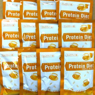 ディーエイチシー(DHC)の12食 ミルクティー プロティンダイエット DHC プロテインダイエット(プロテイン)