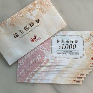 【有効期限2021/11/30】コシダカ株主優待券 1万円分 カラオケまねきねこ(その他)