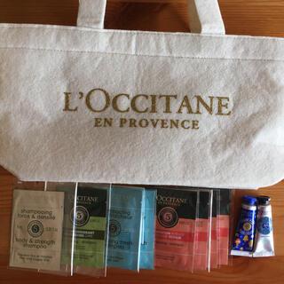 L'OCCITANE - 【ロクシタン】フェルトトート&サンプルセット