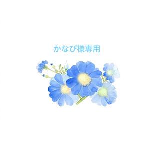 かなぴ様専用 BLK  38(ダウンジャケット)