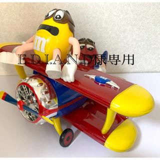 エムアンドエムアンドエムズ(m&m&m's)のm&ms ディスペンサーフィギュア 飛行機(キャラクターグッズ)