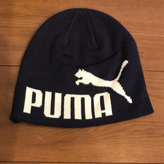 プーマ(PUMA)のPUMA キッズニット帽 送料無料‼️(帽子)