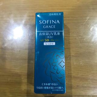 SOFINA - 新品未開封 ソフィーナ グレイス 高保湿UV乳液(美白)しっとり 30g