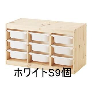 イケア(IKEA)の[地域限定]IKEA TROFAST トロファスト パイン ホワイトSx9(収納/チェスト)