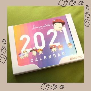 エヌティティドコモ(NTTdocomo)の【docomo】ドコモ卓上カレンダー2021(カレンダー/スケジュール)