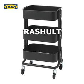 イケア(IKEA)の[地域限定]IKEA RASHULT ロースフルト ワゴン ブラック(キッチン収納)