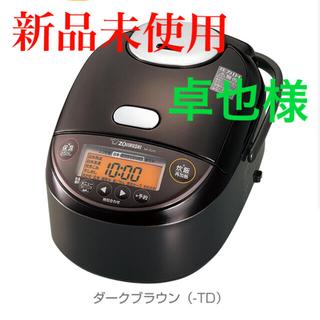 ゾウジルシ(象印)の【ZOJIRUSHI】圧力IH炊飯ジャー極め炊き 1.8L(1升)炊き(炊飯器)