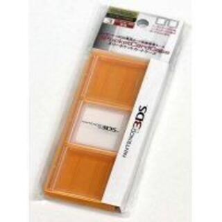 ニンテンドウ(任天堂)のニンテンドー3DS DSカード収納携帯ケース 3ポケットカードケース オレンジ(携帯用ゲームソフト)