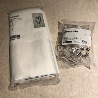 イケア(IKEA)の新品 IKEA シャワーカーテン&シャワーカーテンリング(カーテン)