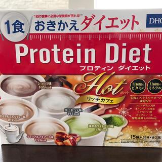 ディーエイチシー(DHC)のリッチカフェ 12食♡休止中様専用(プロテイン)