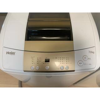 ハイアール(Haier)のHaier 洗濯機 7キロ 美品(洗濯機)