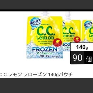 サントリー(サントリー)の本日限定価格 CCレモン(ソフトドリンク)